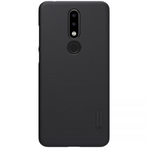 nokia 5.1 plus cover